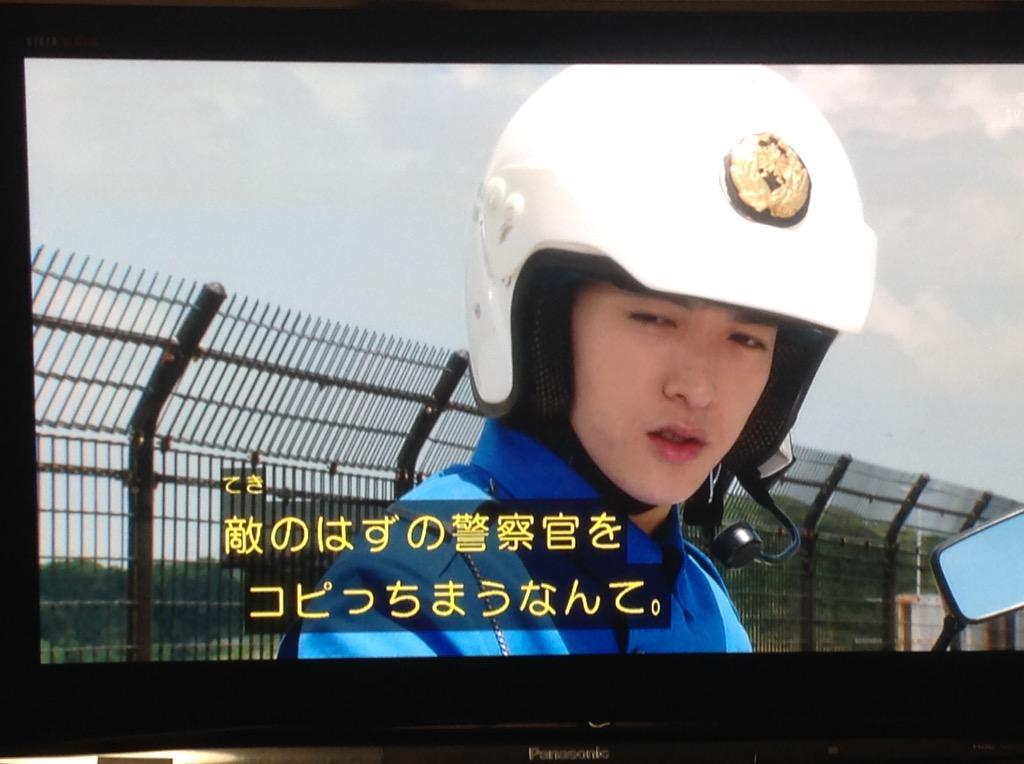 http://twitter.com/sakuracard1978/status/645378664205422592/photo/1
