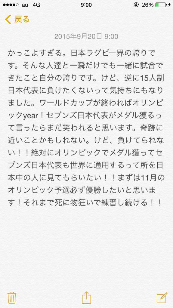http://twitter.com/chii111114/status/645387985395908612/photo/1