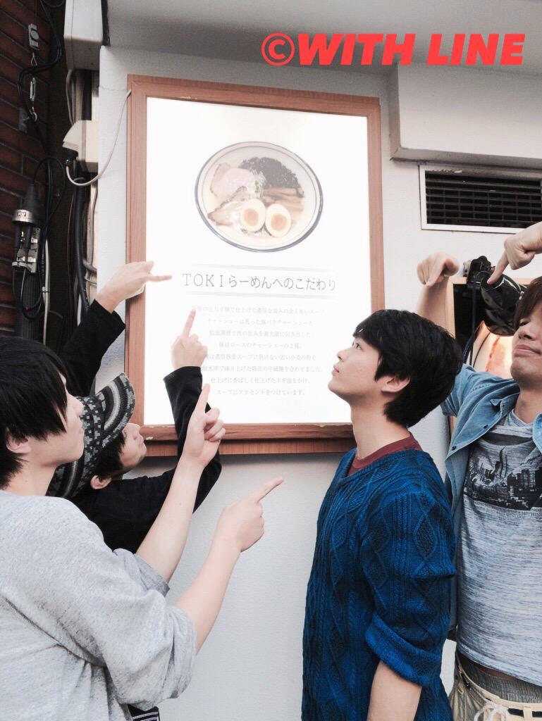 今日は雨色ココアのイベントです!山谷祥生と土岐隼一が出演します。よろしくお願い致します!!そして写真はとある日の土岐、亀