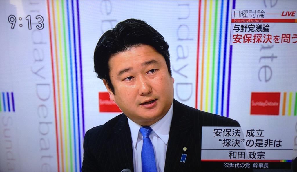 http://twitter.com/japan_spiritz/status/645391584012337152/photo/1