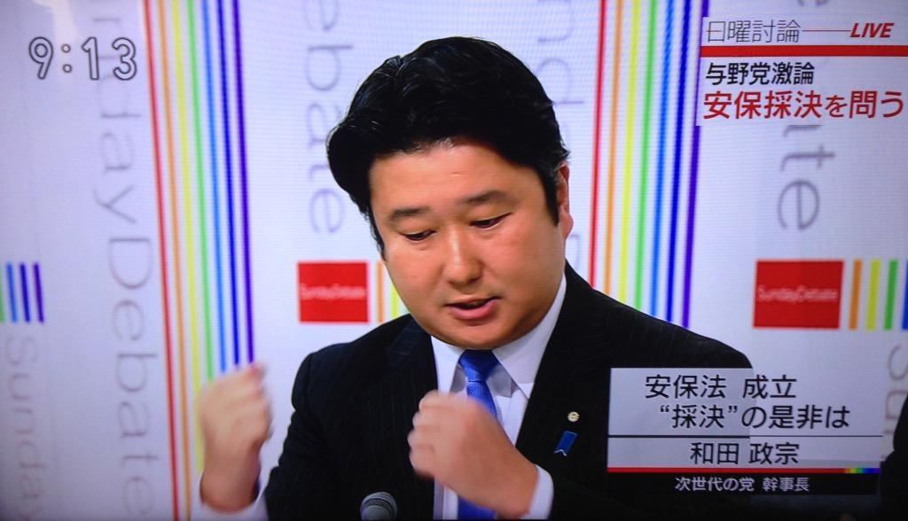 http://twitter.com/japan_spiritz/status/645405597639159808/photo/1