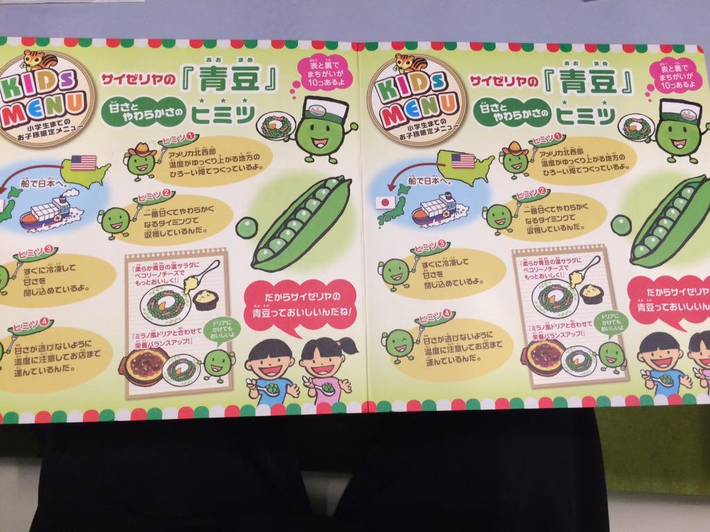 http://twitter.com/yamamoto1997y/status/645436950401290240/photo/1
