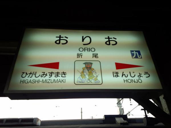 http://twitter.com/kitakyushubot_/status/645453894600949760/photo/1