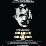 Here's the first look poster of #CharlieKayChakkarMein. Trailer launch 25 Sept. Film releases 6 Nov. http://t.co/9cq12CFXLg