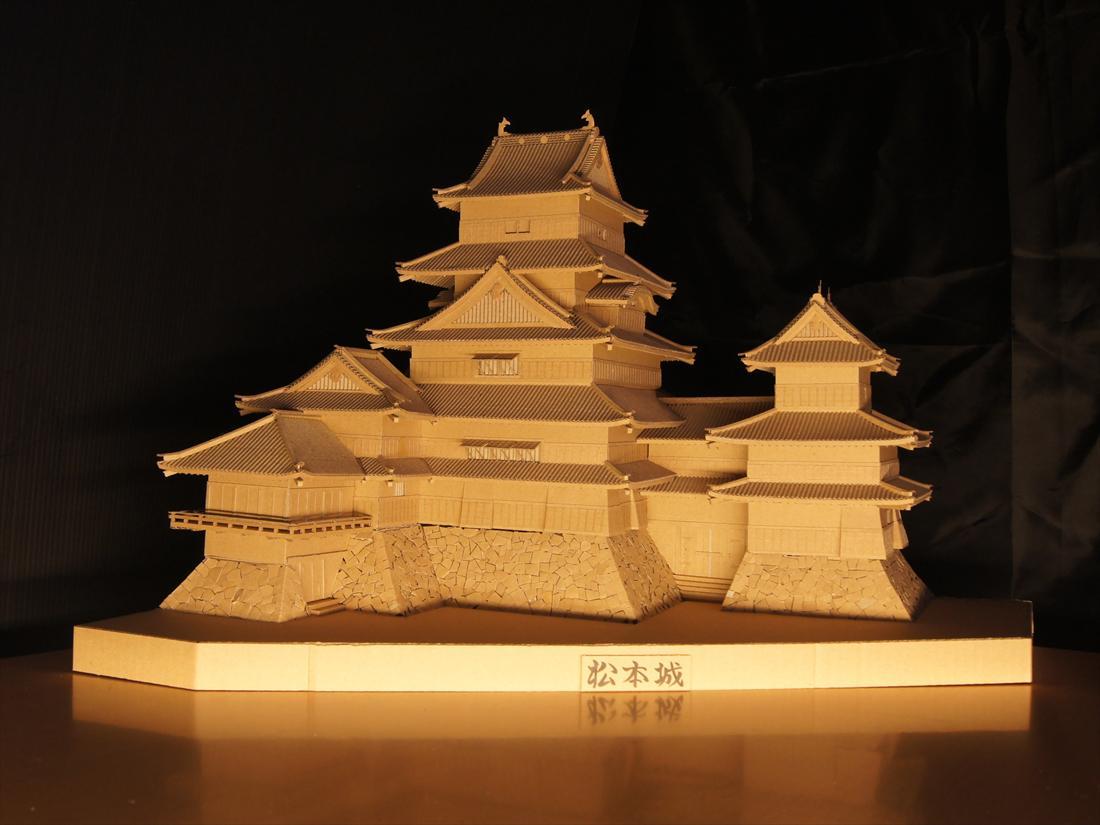 http://twitter.com/upaza_toryo/status/645473484819161088/photo/1