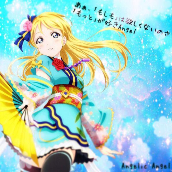 http://twitter.com/takataka_0101/status/645630666835542016/photo/1