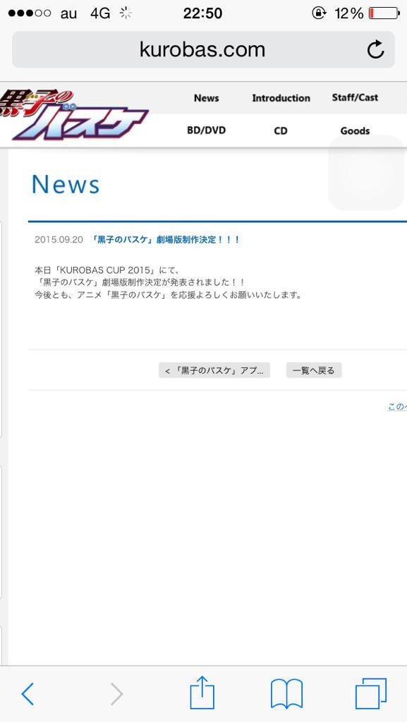 http://twitter.com/Alice81318672/status/645598235625586690/photo/1