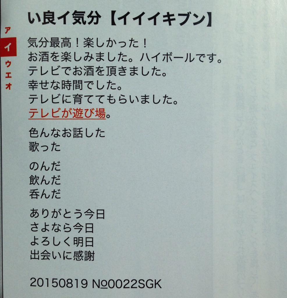 http://twitter.com/miko_s_m/status/645607816120537090/photo/1