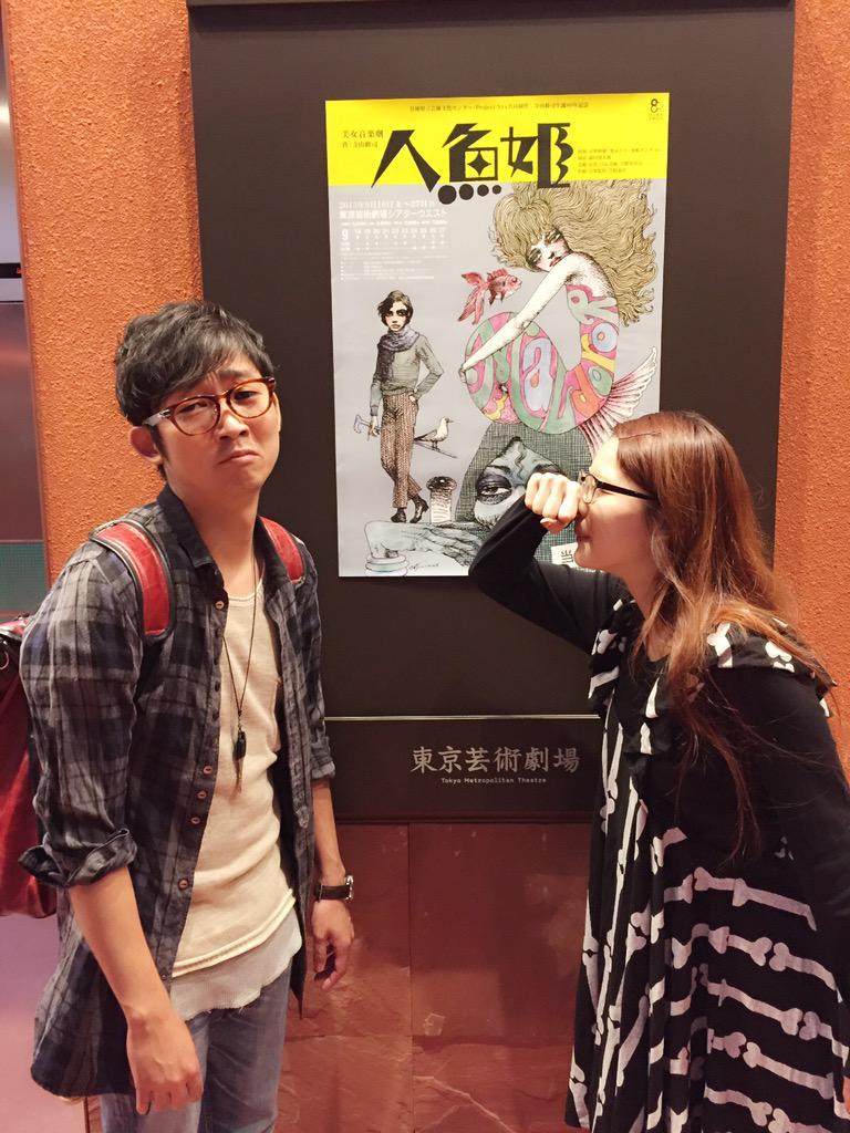 本日夕方、有栖川ソワレが世界一最も尊敬するだいすきな先輩、NON STYLE石田明さんがサプライズで人魚姫にご来場!してくださったのに、今日はマチネのみの公演だったという悲劇……… うわーん!! http://t.co/0TxpXIIFFS
