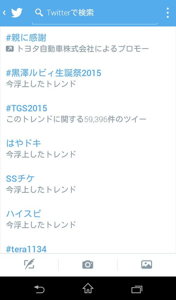 http://twitter.com/furihata_ai/status/645722575646027776/photo/1