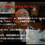 日本人が忘れてはならないこと。 韓国人が関わると、組織は腐敗する。 組織の理念、役割などお構いなしに、 自己の利益を追求するからである。 #拡散希望 #日本人が忘れてはならないこと http://t.co/EXX11pFCfF