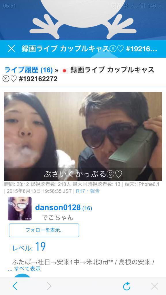 http://twitter.com/sayaka38ff/status/648497310649815041/photo/1