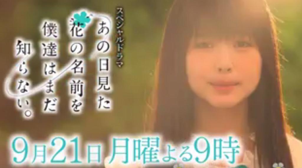 http://twitter.com/yuyu_chan55/status/645938399312871429/photo/1