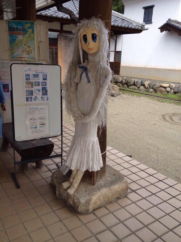 http://twitter.com/OsigoiroiS/status/645949874676961280/photo/1