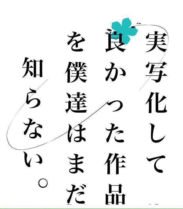 http://twitter.com/nori_08sb/status/645956932977586176/photo/1