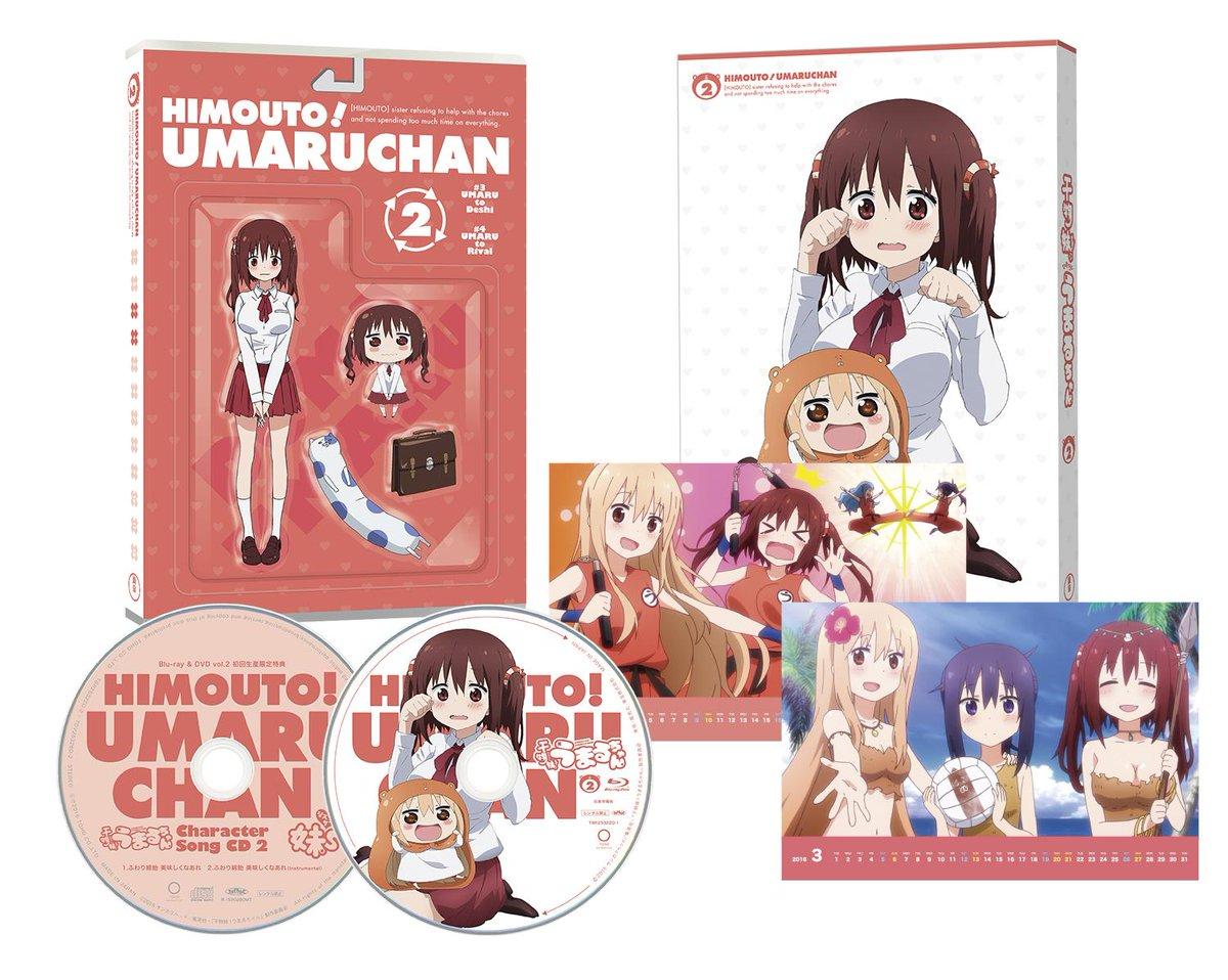 http://twitter.com/umaru_anime/status/645965431275024384/photo/1