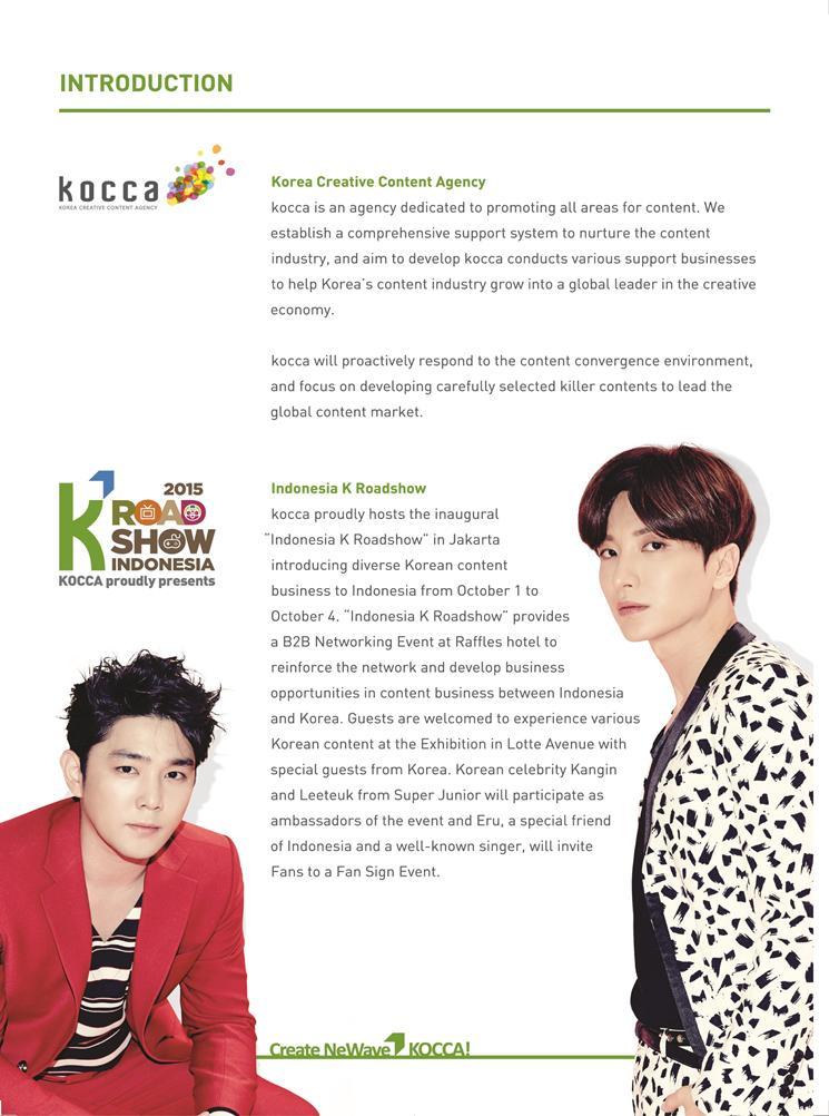 안녕하세요! K Road Show Indonesia 2015 Special Guest : Lee Teuk , Kangin, Eru More Info: http://t.co/EHmAG32sLE http://t.co/IVhUJFciax