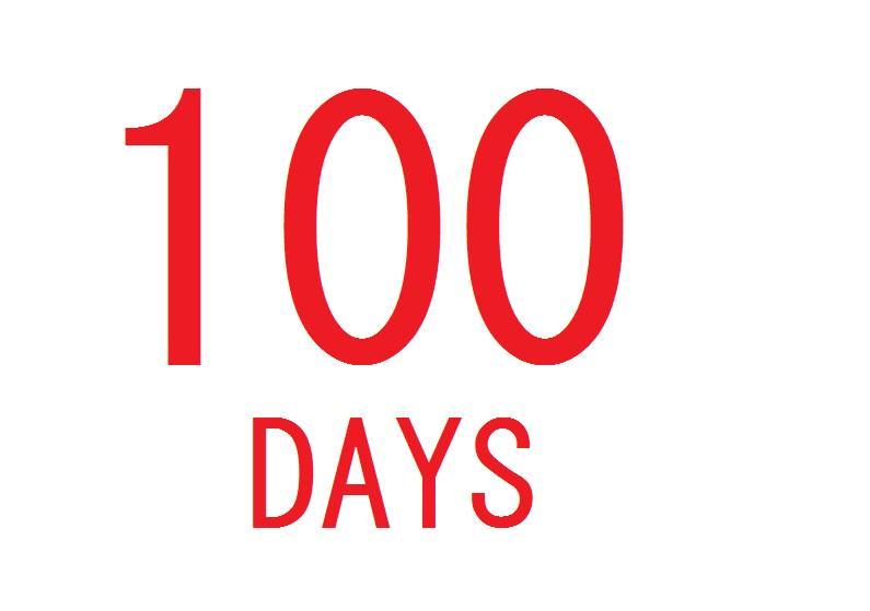 大晦日まであと100日。 http://t.co/vWKcXcGTkC