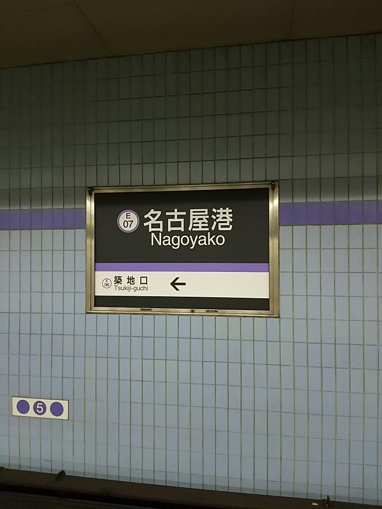 結局、ここに来た。 http://t.co/iQ5BCGeAxA