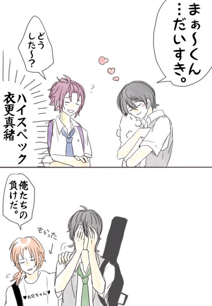 http://twitter.com/melon_sushi/status/646219299556749312/photo/1