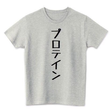 ウナ友さんから、ハロパで着ろと、おすすめTシャツの画像が送られてきたwwww http://t.co/tecj2pVcu0