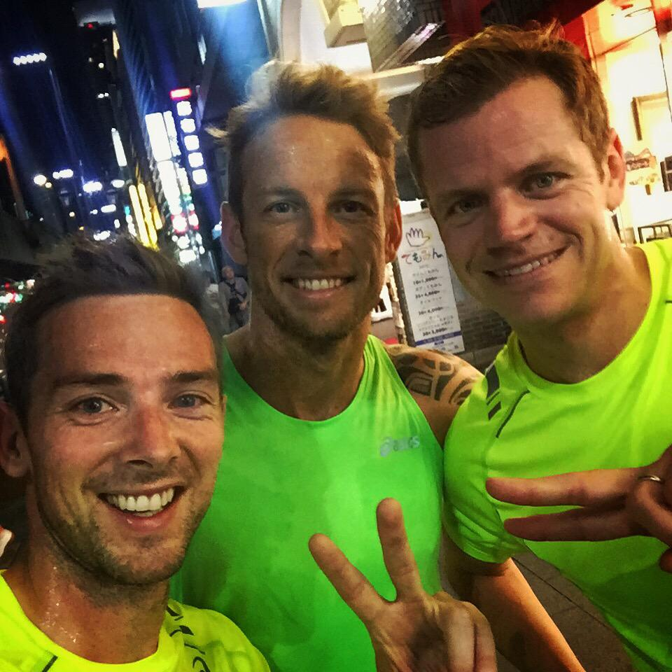 #TokyoNights evening run session with these nutters! @JensonButton @mikeycollier #running #tokyo #japanlife http://t.co/N2Os0ymsKT