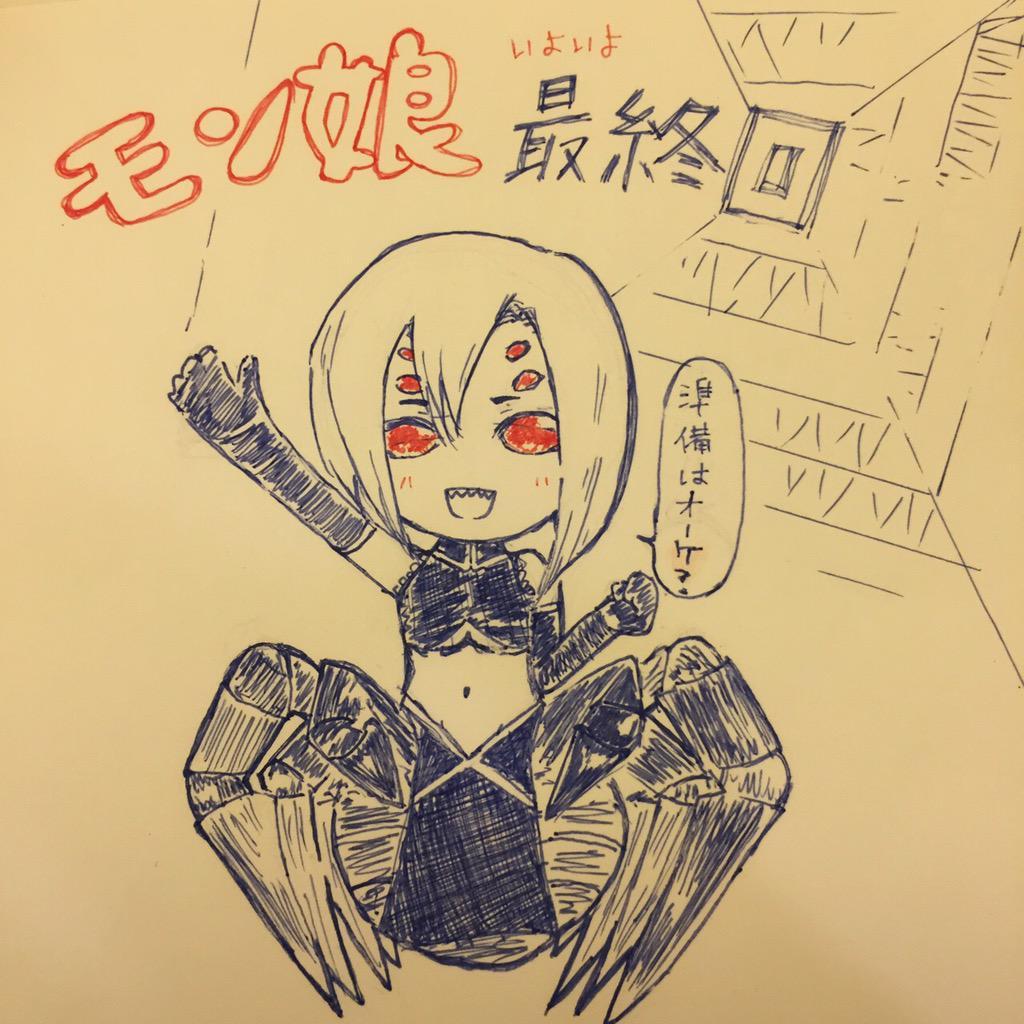 http://twitter.com/sakura__n/status/646344857175224321/photo/1