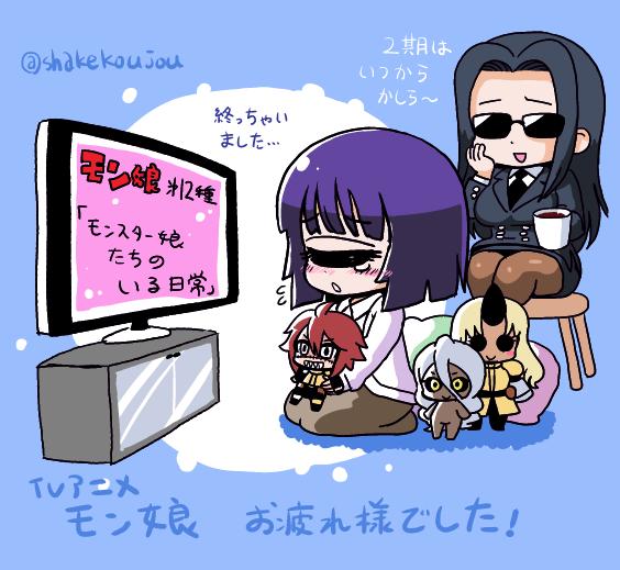 http://twitter.com/shakekoujou/status/646355862211067904/photo/1