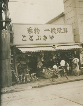 http://twitter.com/kotobukiyas/status/646482590589849601/photo/1