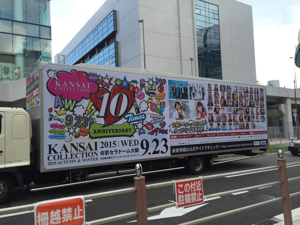 http://twitter.com/kan_kore/status/646564574368395264/photo/1