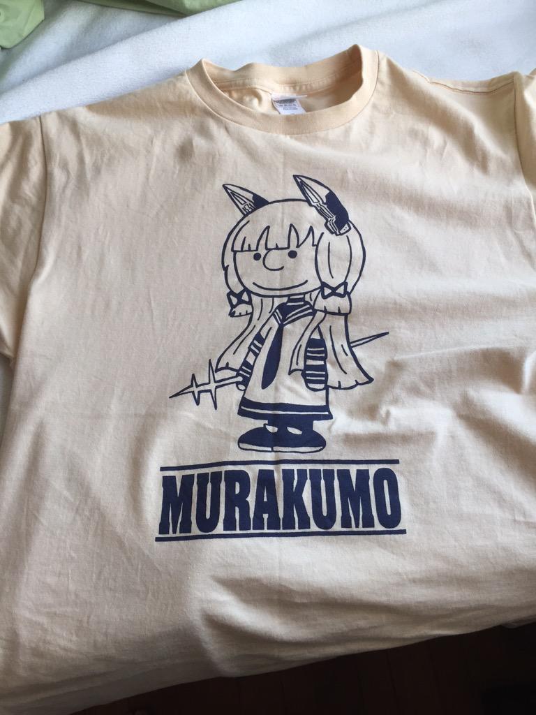 こみトレで買ったシャツぱっと見スヌーピーのシャツだから普通に外にも行ける http://t.co/QoMwZuiUSA