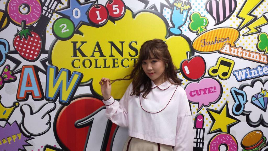 http://twitter.com/kan_kore/status/646586090426490880/photo/1