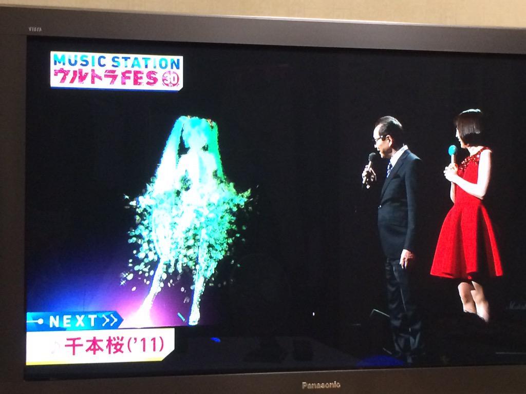 http://twitter.com/otoha_shiine/status/646599590385291264/photo/1