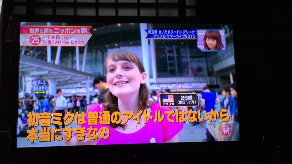http://twitter.com/kagamine25/status/646601982556241920/photo/1