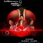 RT @MAATV: #Eega starring @NameisNani & @Samanthaprabhu2 ..Today at 9 AM on @MAATV