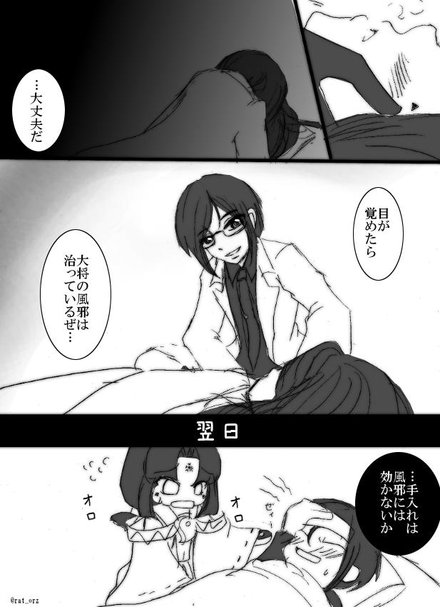 小説 夢 刀剣 乱舞