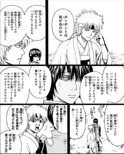 http://twitter.com/shino528/status/646621823967166465/photo/1