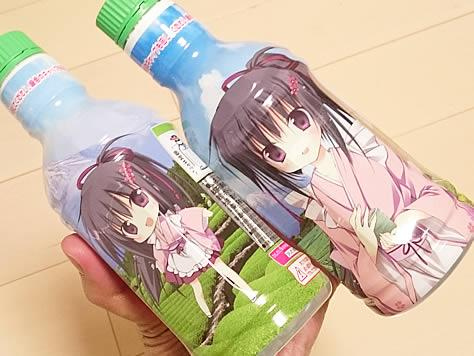 人気絵師の梱枝りこ先生がオリジナルキャラを描いてる静岡のお茶「できたてしずおか茶」。今年も当店、9月27日(日)に秋葉原で開催の『萌酒サミット』にその第三弾をひっさげて出店致します!非売品のポスターやクリアファイルのプレゼントも♪ http://t.co/Y8TsePts2q