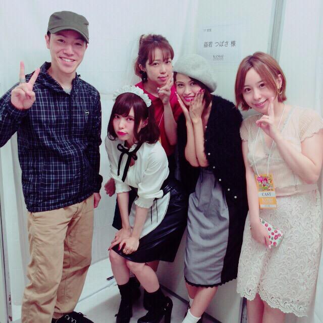http://twitter.com/tsubasamasuwaka/status/646653571425898502/photo/1