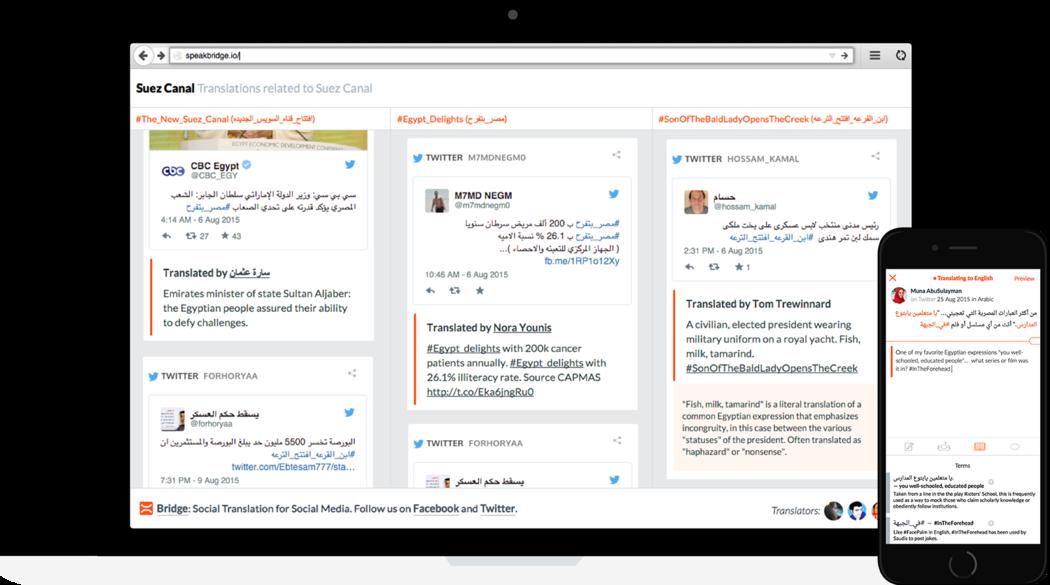 Only know 1 language? No prob! @meedan is crushing it w/ their new Bridge #app & it's bad-*ss: http://t.co/oepEAYhF29 http://t.co/YsEmtHLNBi