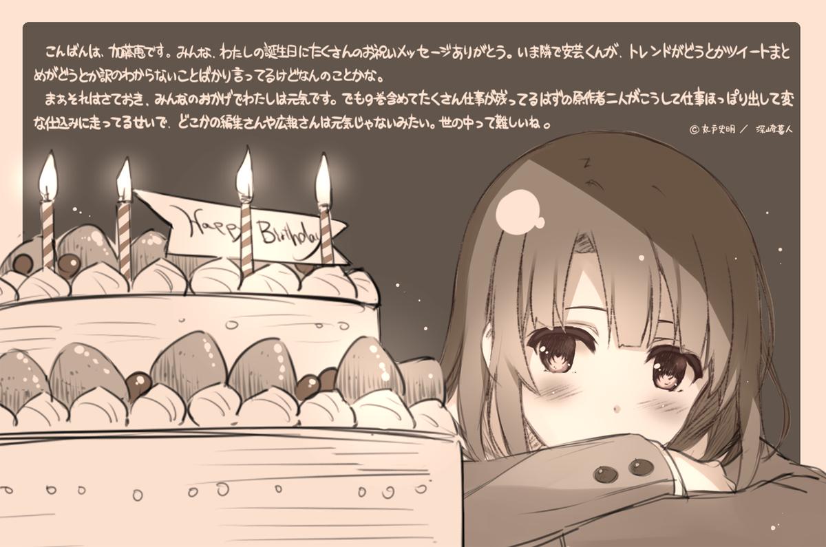 http://twitter.com/misaki_cradle/status/646696777437941760/photo/1