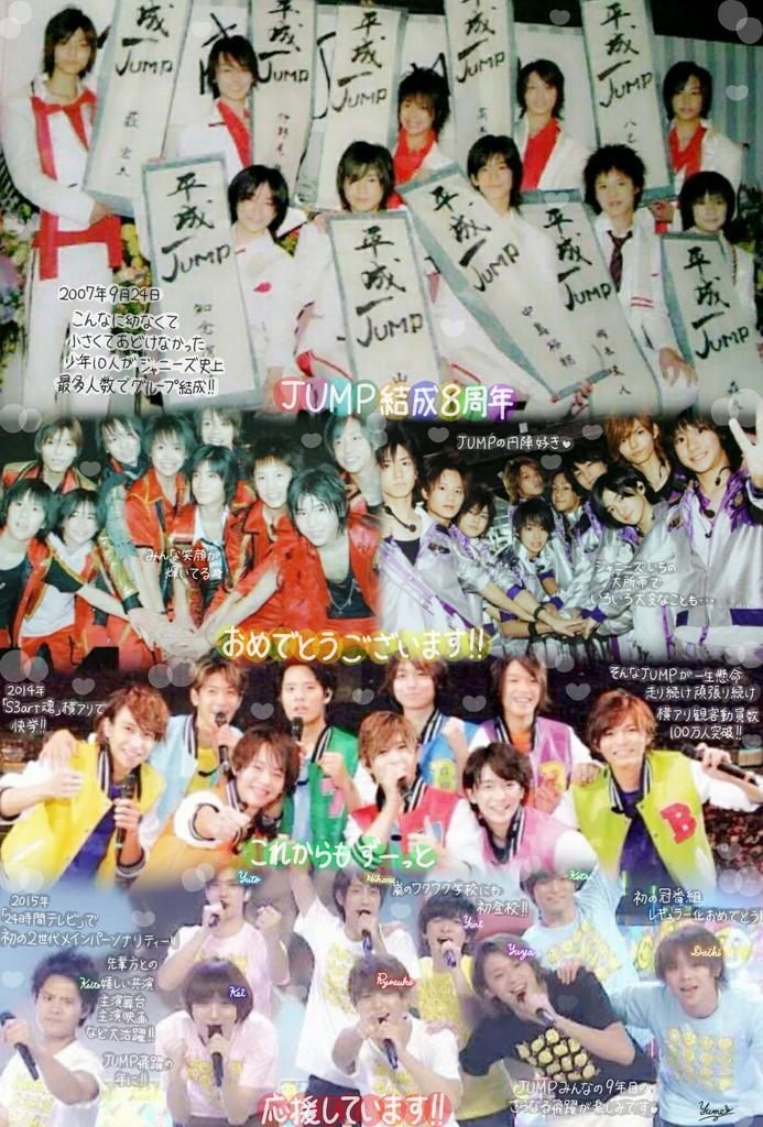 http://twitter.com/yumetinene/status/646704044350664704/photo/1