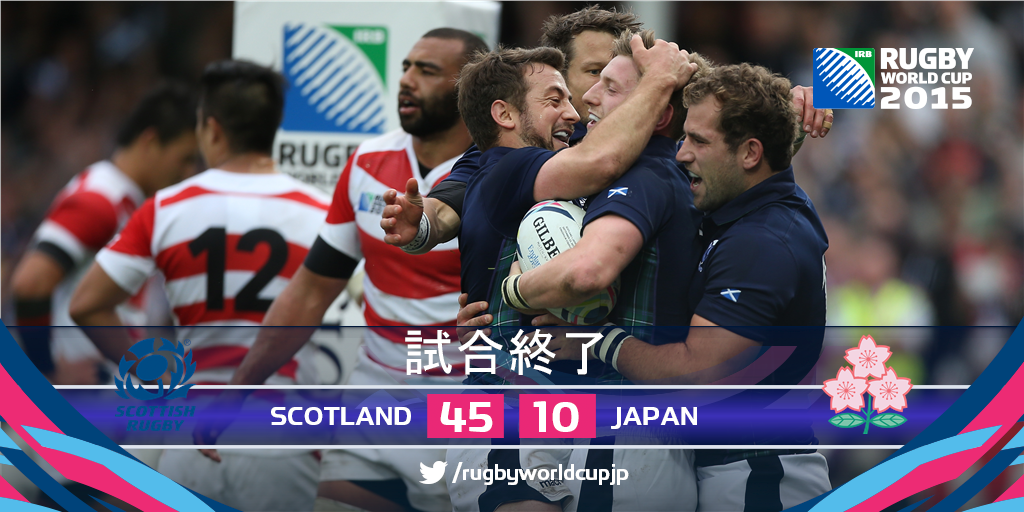 http://twitter.com/rugbyworldcupjp/status/646708074116464640/photo/1