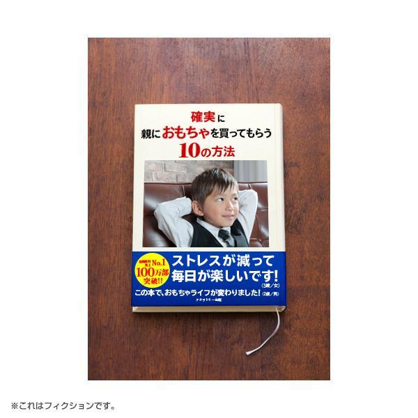 http://twitter.com/takaratomytoys/status/646923656082276353/photo/1