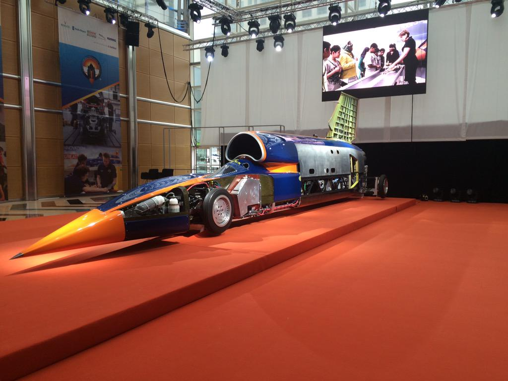 Here at the launch of @BLOODHOUND_SSC - the fastest car in the world - in Canary Wharf http://t.co/UVDqhjOjp2