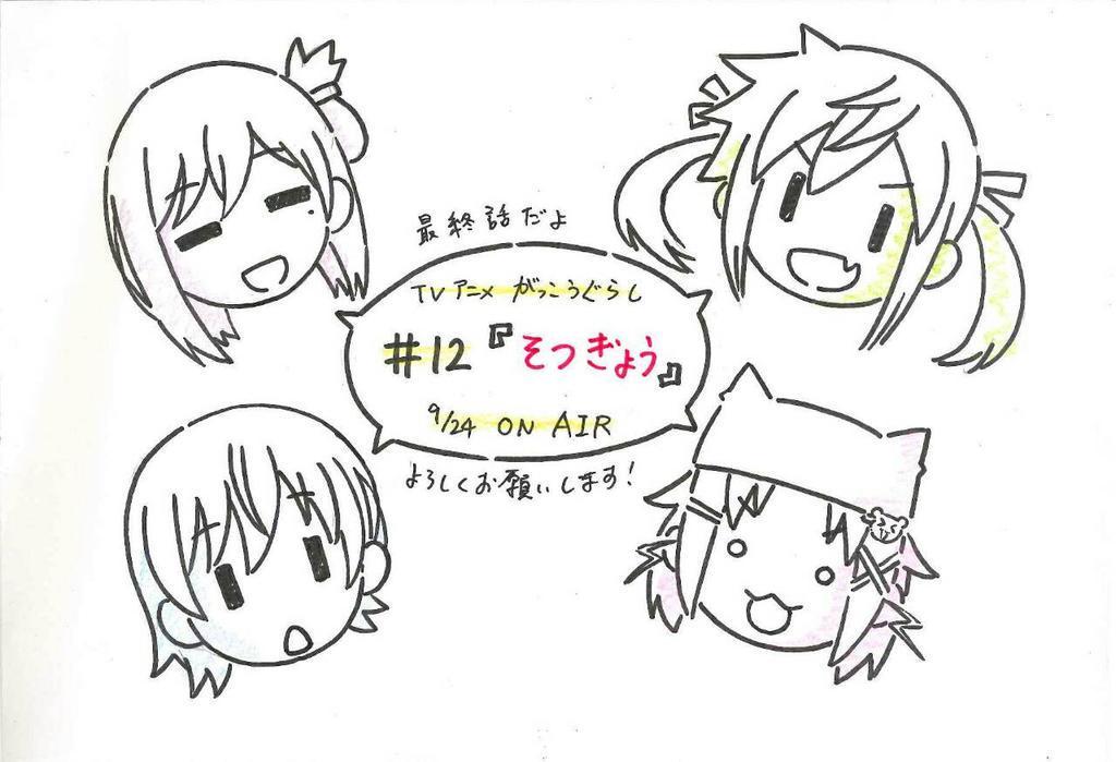 http://twitter.com/yoraku_enishi/status/647037204129120256/photo/1