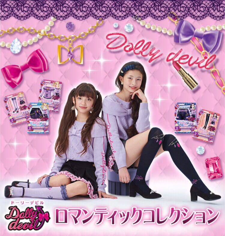 http://twitter.com/aikatsu_dcd/status/646980701468815364/photo/1