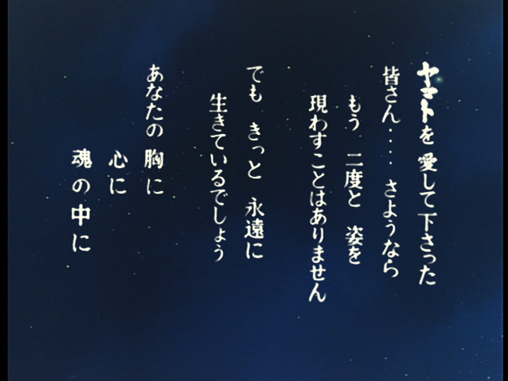 http://twitter.com/sousai_h/status/647005218064871424/photo/1