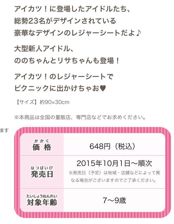 http://twitter.com/mimimeroaikatsu/status/647009621949812736/photo/1