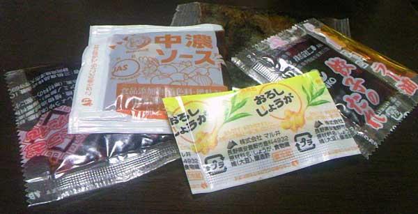 http://twitter.com/done_yukin/status/647011657164591104/photo/1